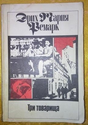 картинка YanKovalenko