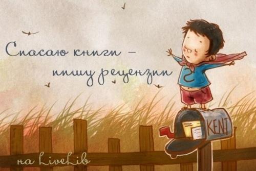 картинка Zaraza_Zaraza