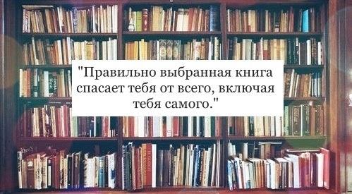 картинка Zelenooka
