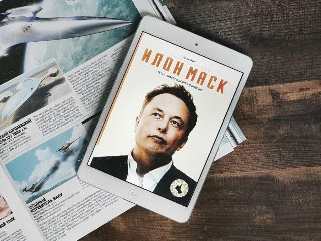 картинка ZoiBooks