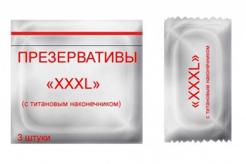 Я хочу тебя читать на русском