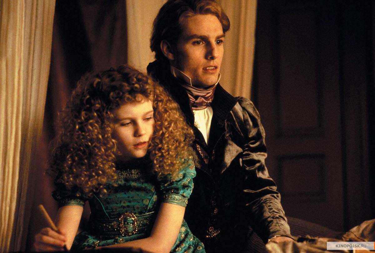 Интервью с вампиром рецензия 1908