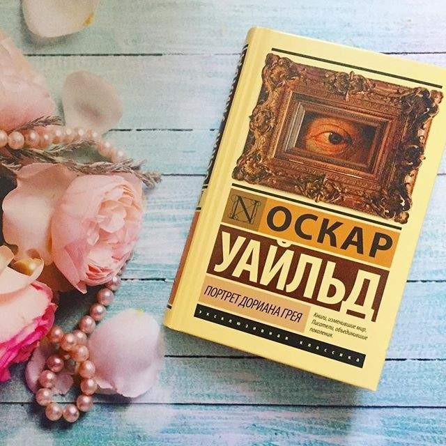 картинка alenkayudina_88