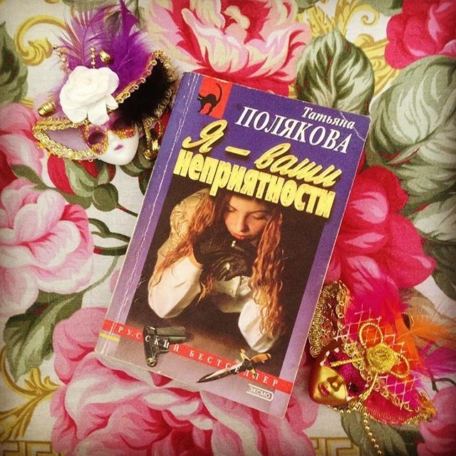 Сказка про любовь онлайн читать
