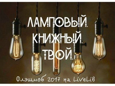 картинка avelesik