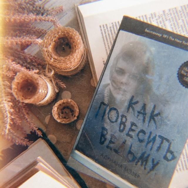 картинка b__books