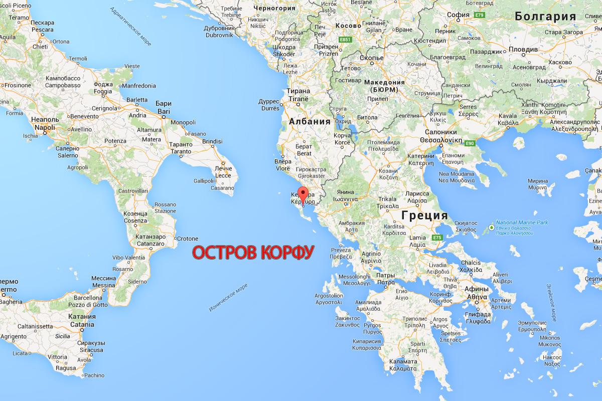 Остров корфу греция отзывы туристов 2016
