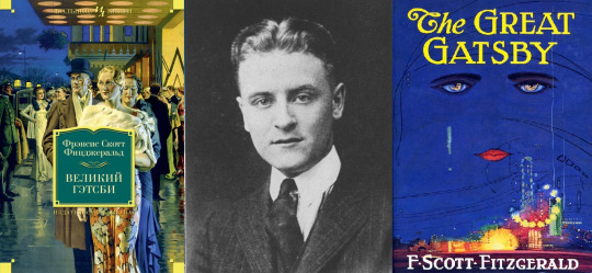 an introduction to the minor characters in the novel the great gatsby by f scott fitzgerald The movie created by david merrick as well as the novel written by f scott fitzgerald, both entitled the great gatsby, ate truly two fine pieces of art.