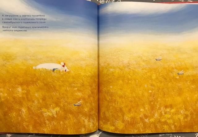 картинка country_books