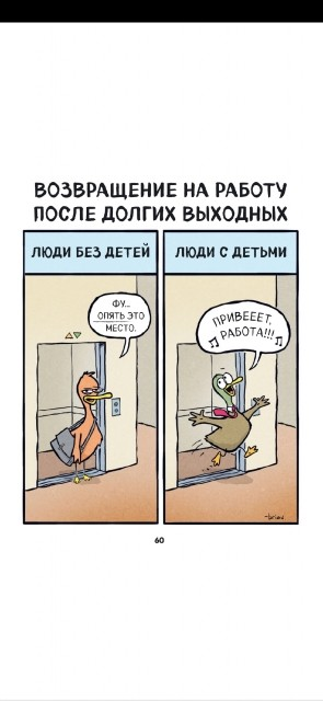 картинка dyudyuchechka