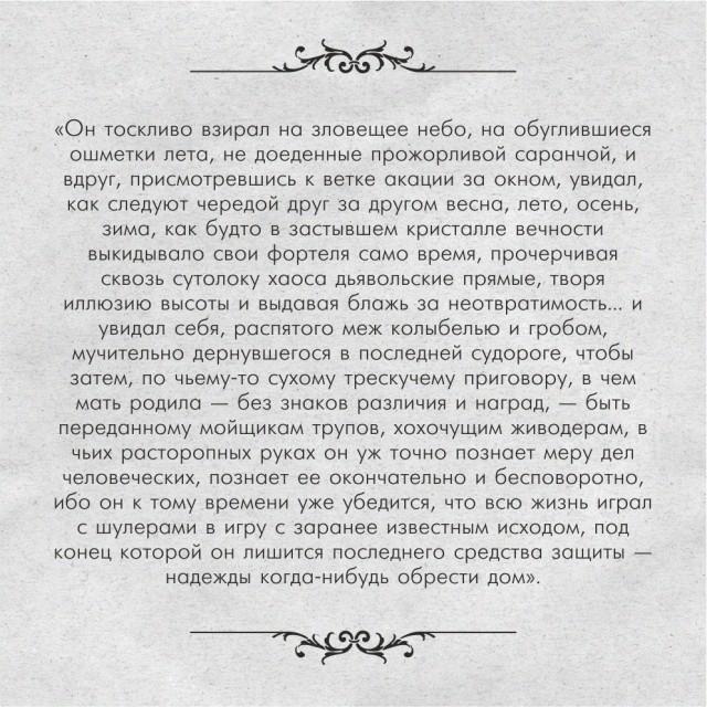 картинка emmot_ray