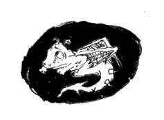 Беззубик