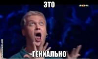 картинка karabirovi4