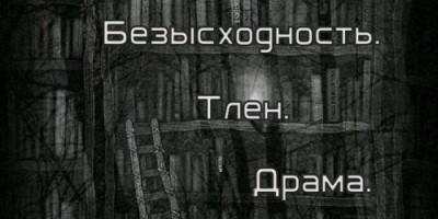 картинка kira_fcz