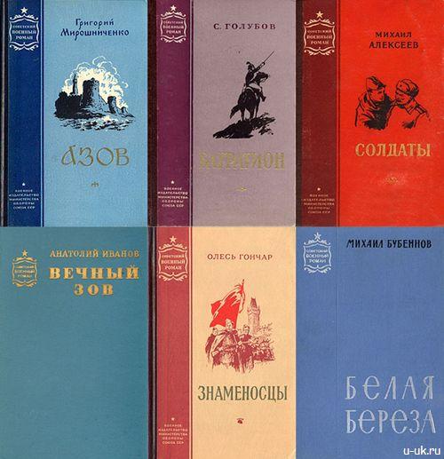 Книги фантастика о будущем