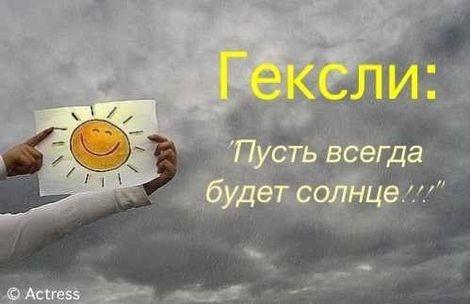 картинка knigovichKa