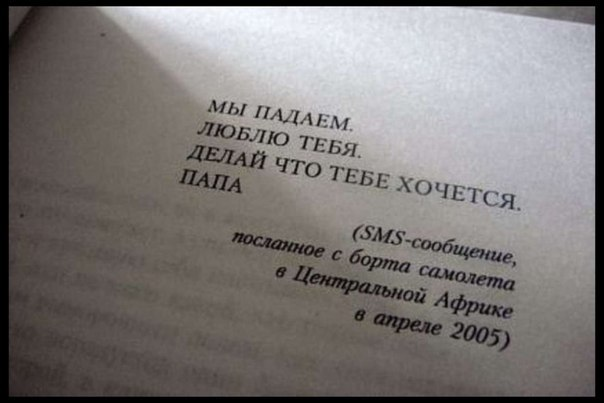 https://u.livelib.ru/reader/koshka_spb/r/rdyia376/rdyia376-r.jpg