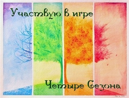 картинка lenysjatko