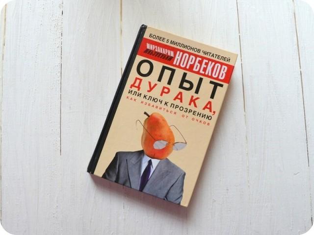 картинка libro_e_vita