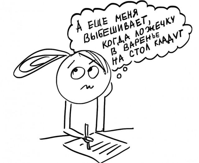 картинка ma_za_ia