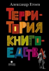 картинка mari_pa