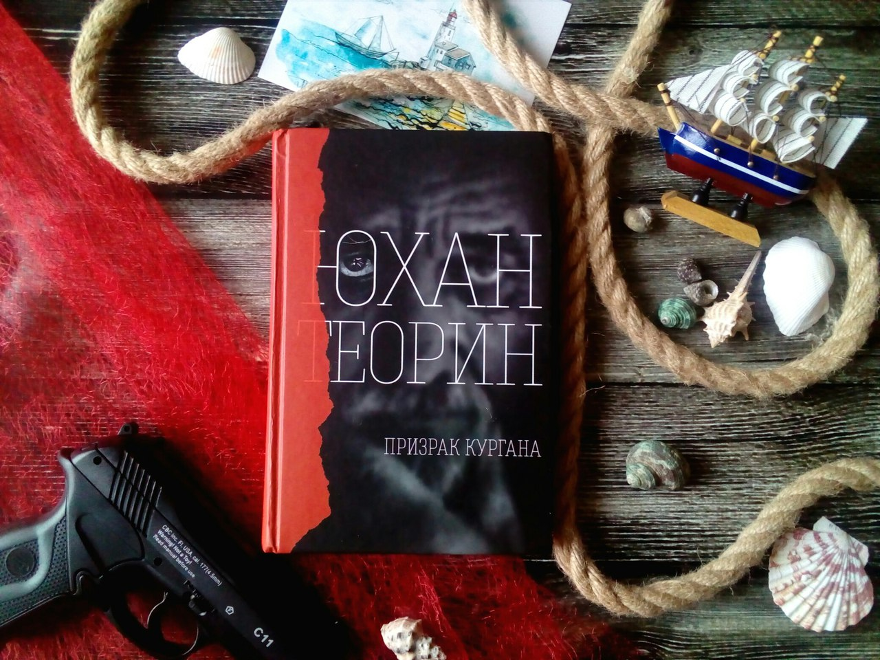 ЮХАН ТЕОРИН ПРИЗРАК КУРГАНА СКАЧАТЬ БЕСПЛАТНО