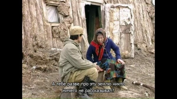 """Кадр из фильма """"Проклятая земля"""""""