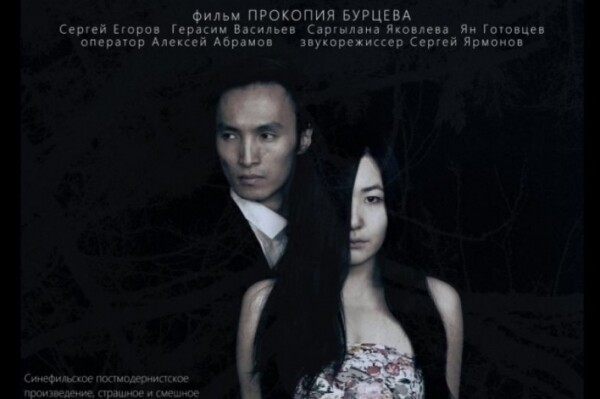 """Постер к фильму """"Феррум"""""""