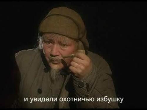 """Кадр из фильма """"Проклятие"""""""