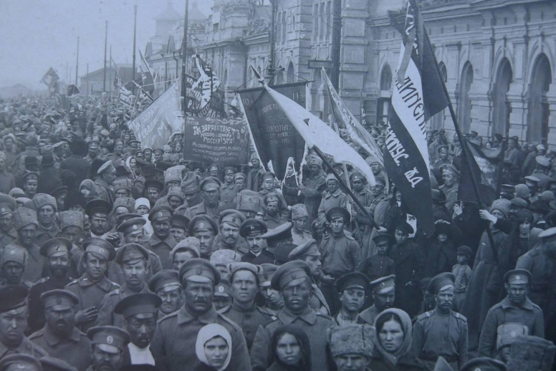 великая российская революция счастью