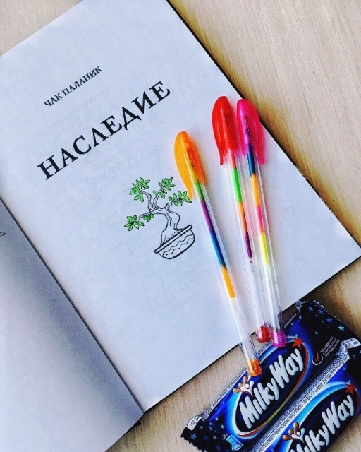 картинка nikogda_bolshe