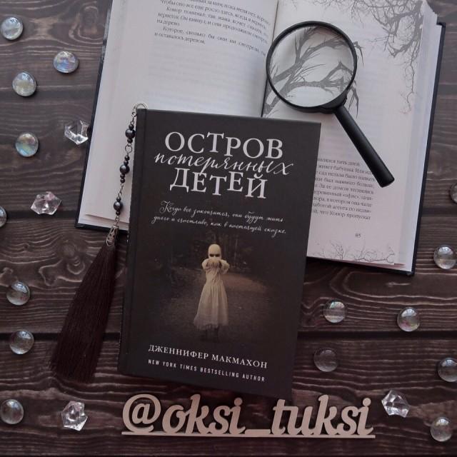 картинка oksi_tuksi