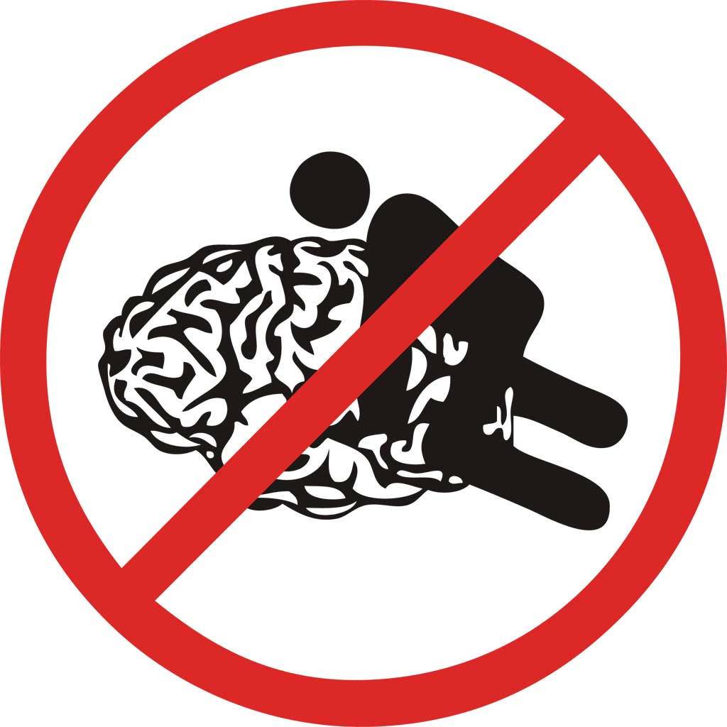 Картинка не еби мозг