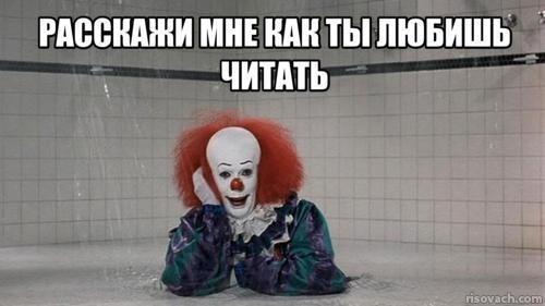 картинка protoshka_13