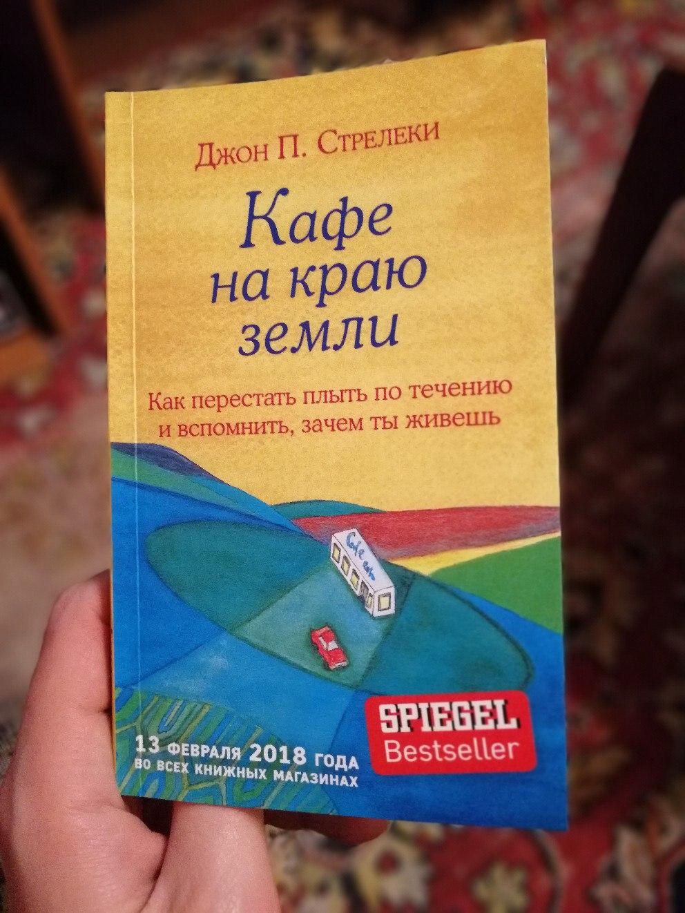 download Интродукция полыни эстрагонной