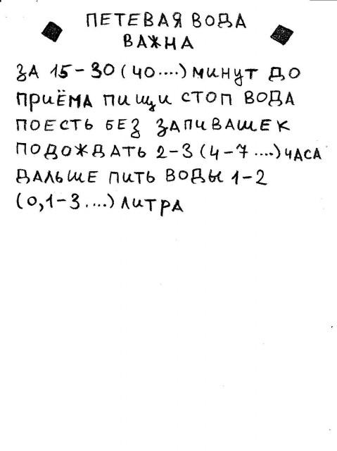 картинка reader-4803304