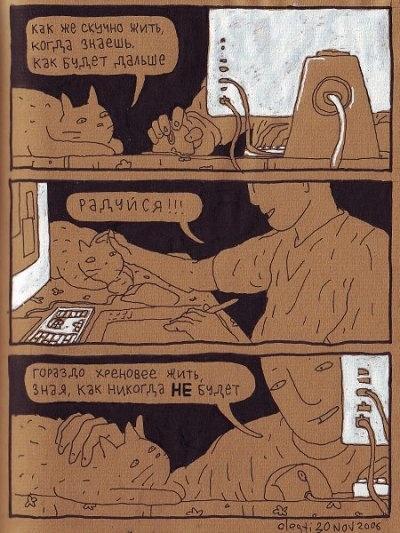 Кот олег тищенков книга скачать