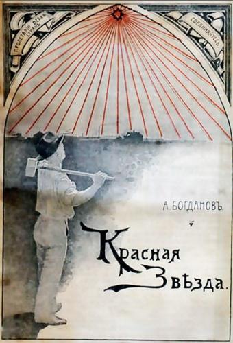 https://u.livelib.ru/reader/sher2408/r/oqvcpkpo/oqvcpkpo-r.jpg