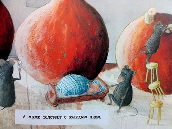 картинка sireniti