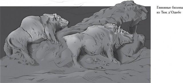 bison.i_159