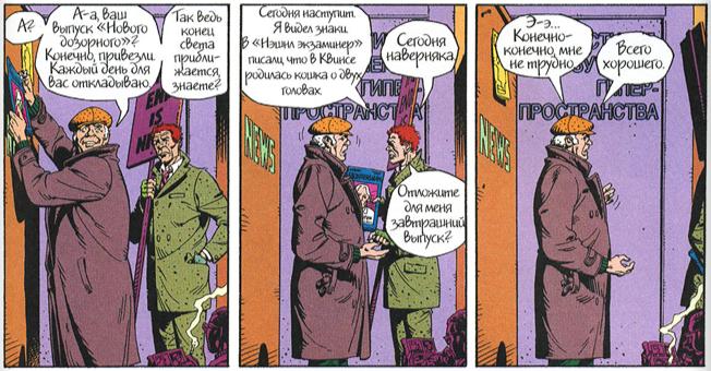 Дедушка и внучка комикс бес цензуры фото 415-896