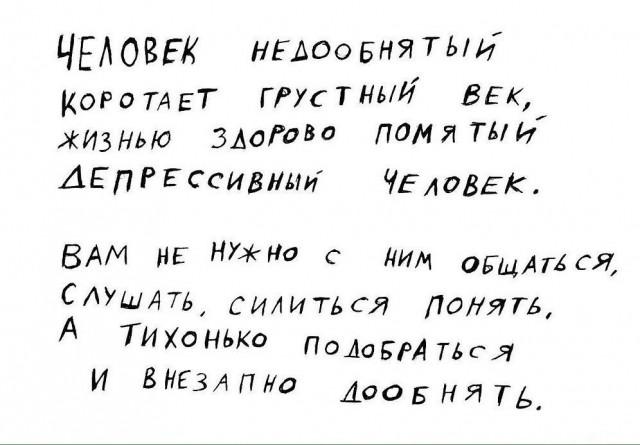 картинка strannik102
