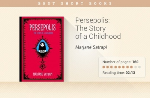 peresepolis the story of a childhood Free summary and analysis of the events in marjane satrapi's persepolis that won't make you snore we promise.