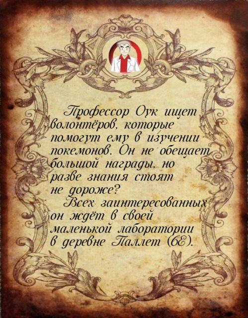 картинка umka_pumka