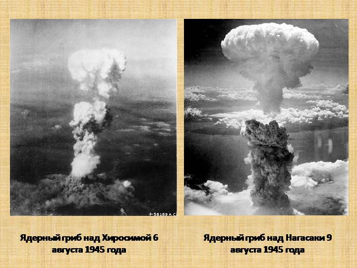was the atomic bomb justified essay The atomic bomb made a very serious statement at a time when the world was in disarray (manhattan) world war ii was one of the most destructive times in history causing over 50 million deaths and leaving behind mental and physical casualties of war.