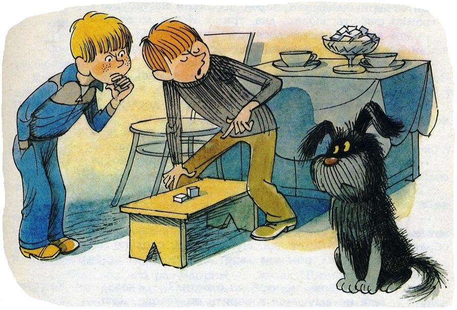 Иллюстрации к произведению витя малеев в школе и дома
