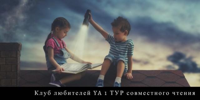 картинка yfnfkbz140594