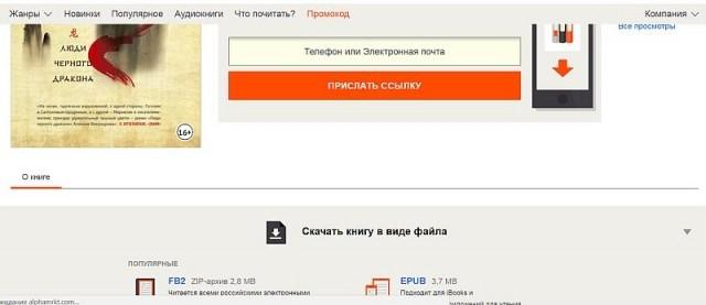 картинка zverek_alyona