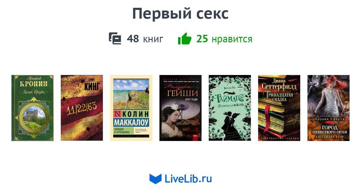 Трудности с первым разом в сексе, порно фильмы с участием теры патрик с русским переводом