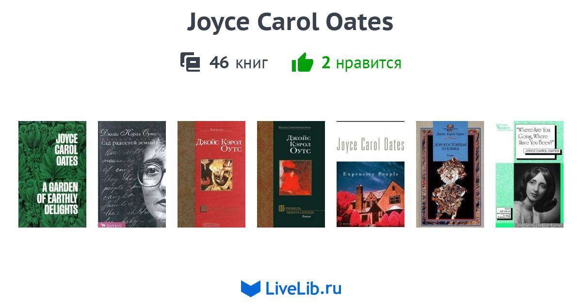 joyce carol oates hi howya doin The museum of dr moses is another chilling masterpiece from one of the hi howya doin and stripping, oates takes that concept one joyce carol oates.